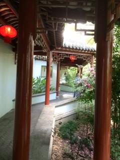 Pavilion Wandering Gallery 2